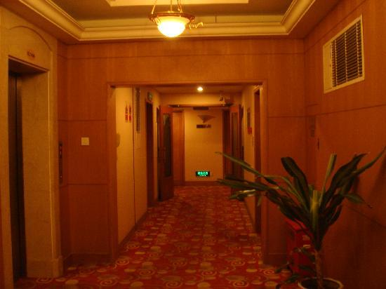 Photo of Jiangsu Grand Hotel Nanjing