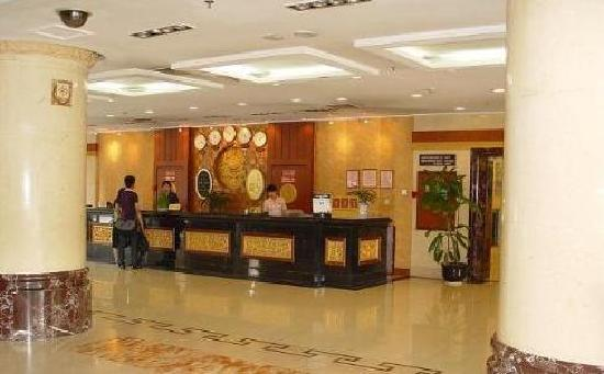 Photo of Wen Han Hotel Chengdu