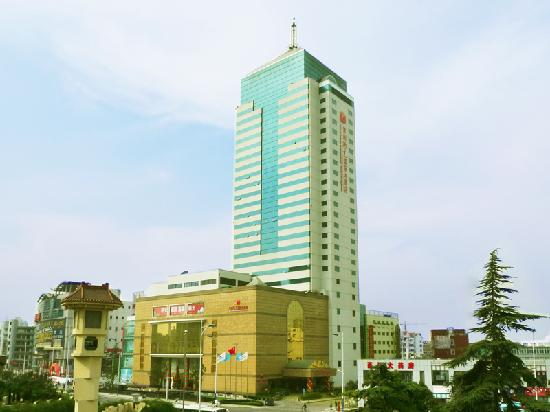 Photo of Sunshine International Hotel Changzhou