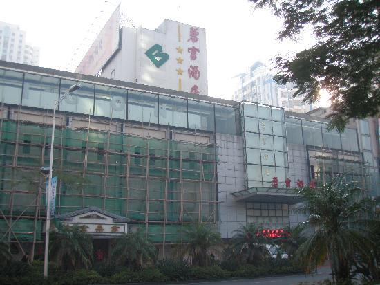 Photo of Bigong Hotel Xiamen