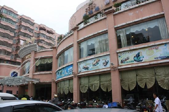 Photo of Tianfu Wenhua Hotel Taishan