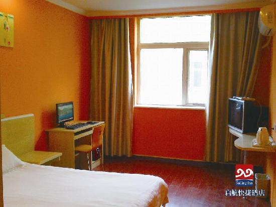 Photo of Qihang Express Hotel Wuhan