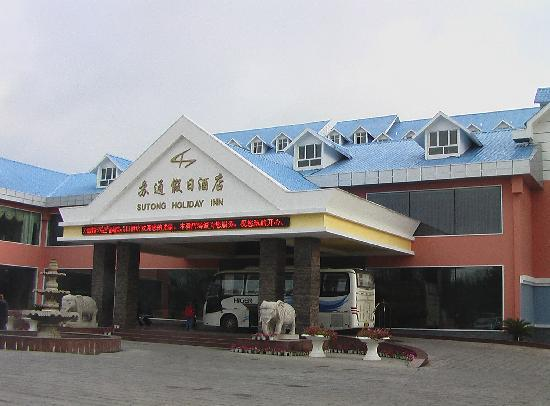 Sutong Holiday Hotel