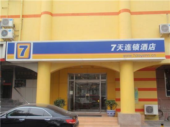7 Days Inn (Beijing Madianqiao)