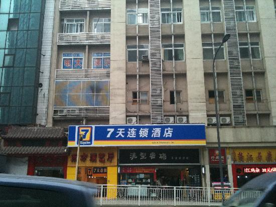 7 Days Inn (Chongqing Yangjiaping)