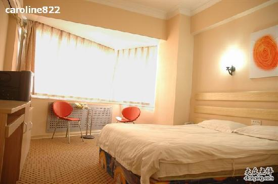Photo of Home Inn (Beijing Zuojiazhuang)