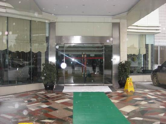 Photo of Airport Hotel Guiyang