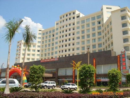 International Hotel Gu
