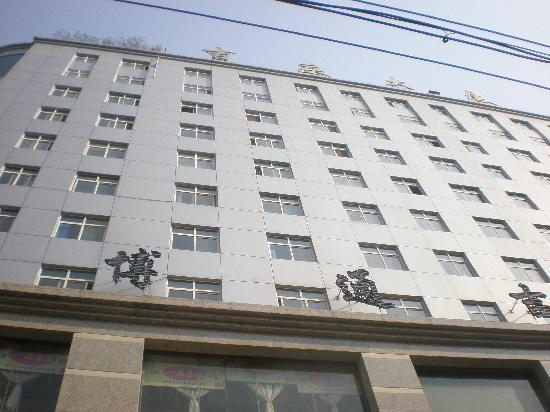 Bo Tong Hotel