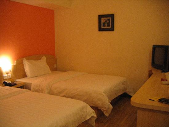Photo of 7 Days Inn (Guangzhou Tianhe East)