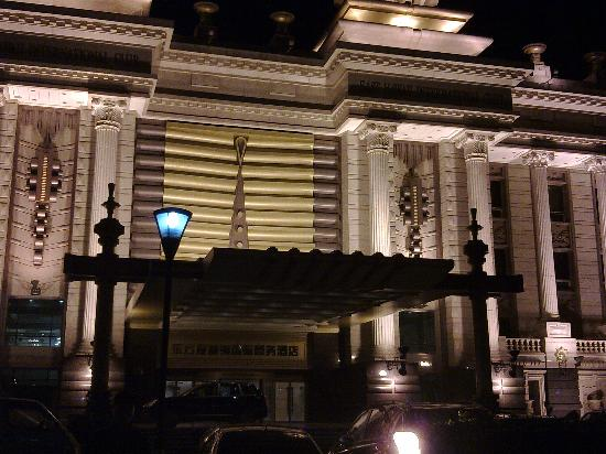 Photo of Oriental Hawaii International Business Hotel Beijing