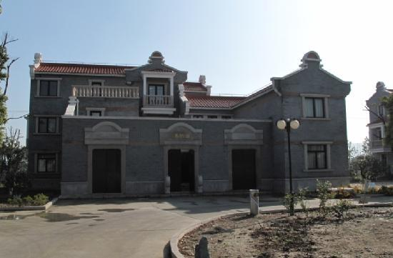 Shanghai Labor Union Dongting Xishan Recreation Center