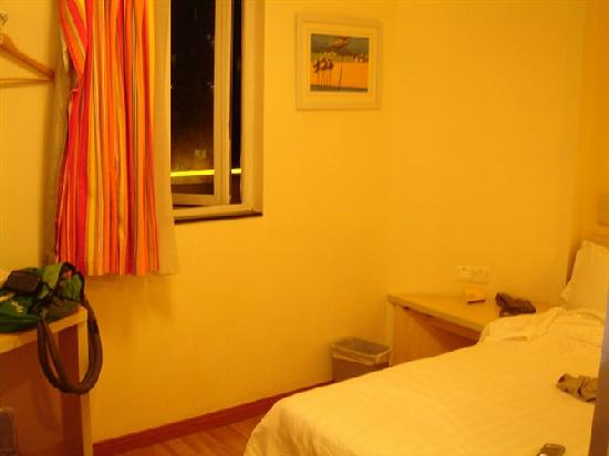 Photo of 7 Days Inn (Shenzhen Fuhua Road)
