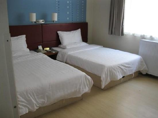 Piao Home Inn Beijing Guomao East