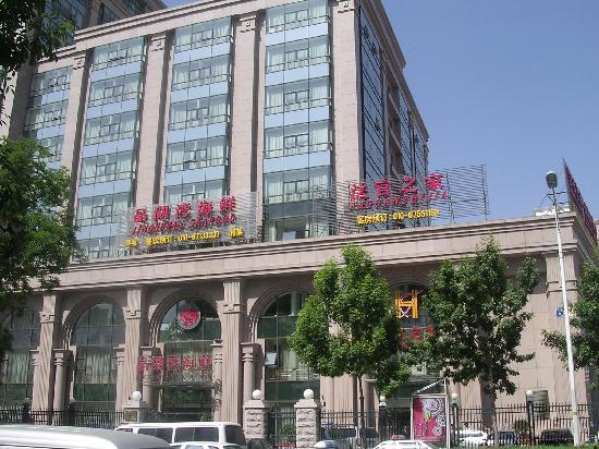 Beijing Fa Guan Zhi Jia Hotel