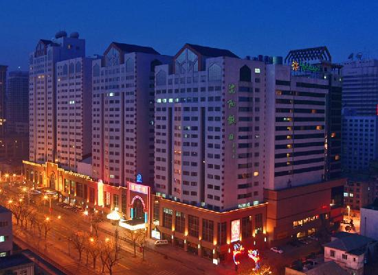 ‪Holiday Inn Shenyang Zhongshan‬