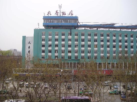 Photo of Tianxiang Hotel Luoyang
