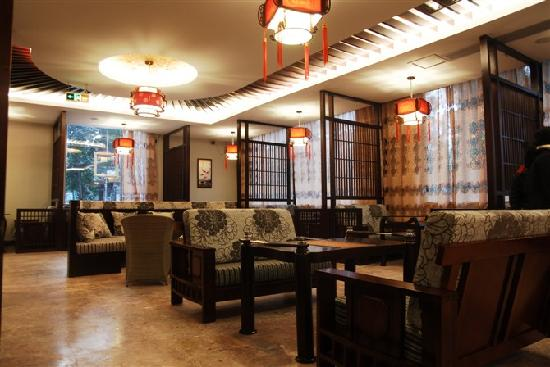 Yidianyuan City Inn