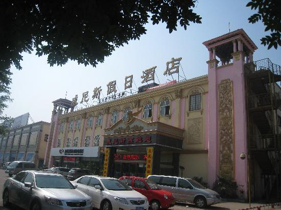 Photo of Venice Hotel Jiyuan