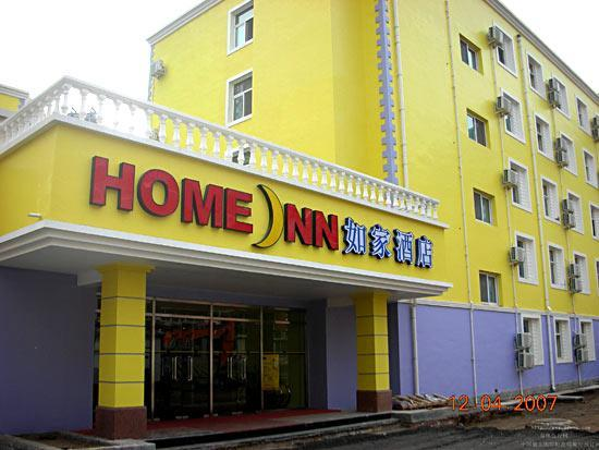 Home Inn (Tianjin Dongting Road)