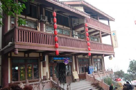 Photo of Perfect Time International Youth Hostel Chongqing