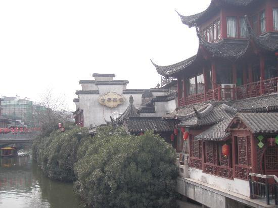 Photo of Guqin Hotel Nanjing