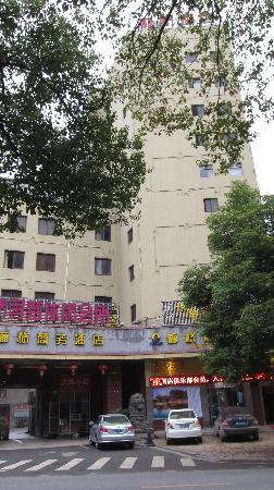 Langqiao Business Hotel