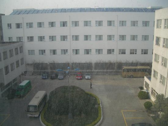 Photo of Guoxin Hotel Wuhu