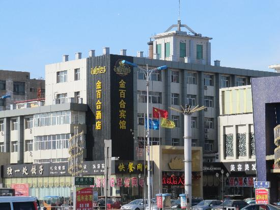 Jinbaihe Business Hotel
