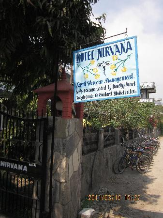 Photo of Hotel Nirvana Pokhara