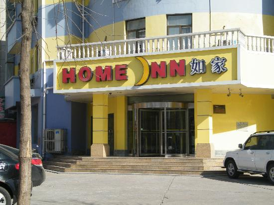 Home Inn (Binzhou Bohai Jiu Road)