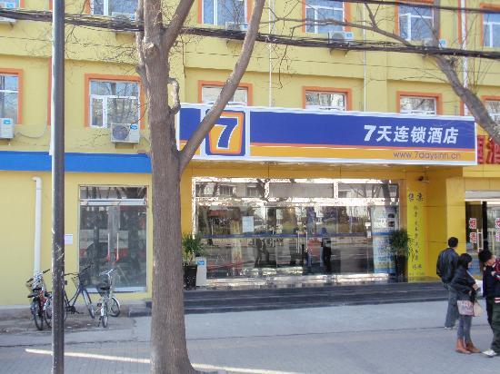 ‪7 Days Inn (Beijing Institute of Technology Zhonguancun)‬