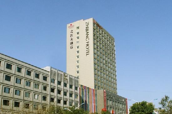 Ramada Plaza Yiwu