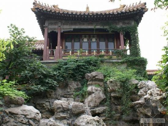 Peking: The Imperial Garden of The Palace Museum