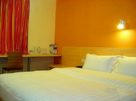 7 Days Inn (Wuhan Hangkong Road)