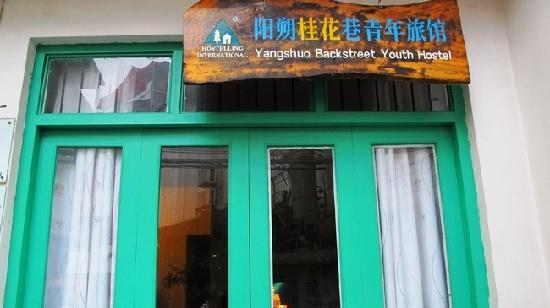 Photo of Backstreet Youth Hostel Yangshuo
