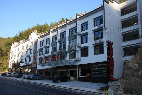 Photo of Yunhailou Hotel Huangshan