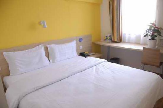 Photo of 7 Days Inn (Shanghai Tibet North Road)