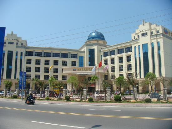 Jinhaiwan Resort