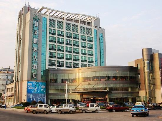 ‪Junhao International Hotel‬