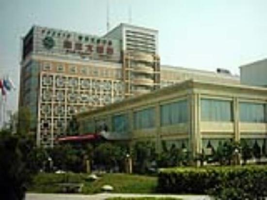 Jiaoda Nan Yang Hotel: 