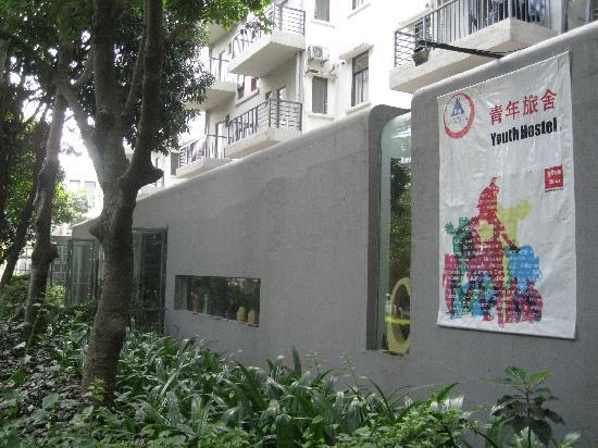 Photo of Shenzhen LOFT Youth Hostel
