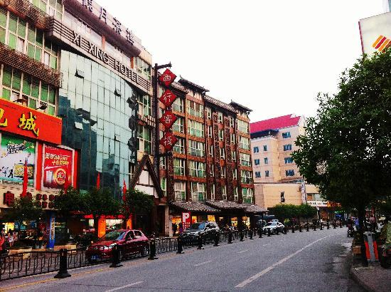 Photo of Xixing Hostel Dujiangyan