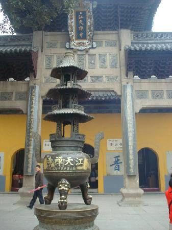 Jinshan Temple of Zhenjiang