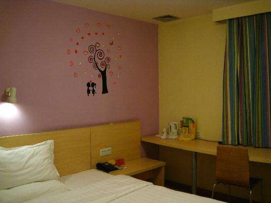 7 Days Inn (Chongqing Shapingba)