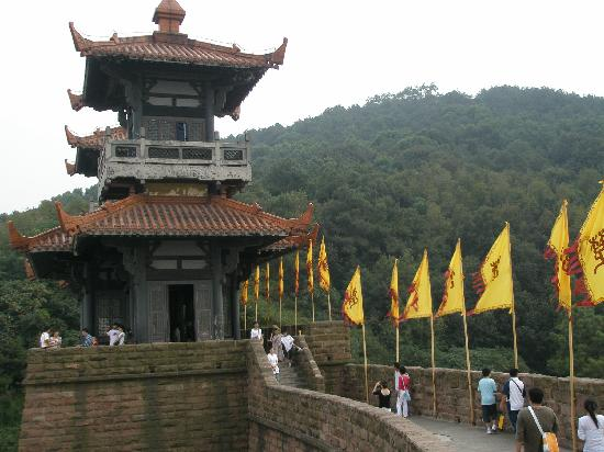 Mo Hill  Wuhan  China   Hours  Address  Historic Site Reviews