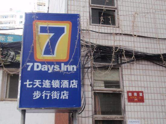 7 Days Inn (Kunming Walking Street )
