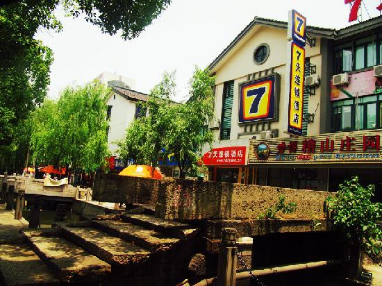 7 Days Inn Shaoxing Jiefang Road