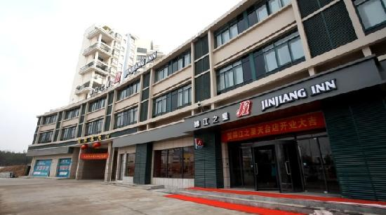 ‪Jinjiang Inn Tiantai New City Transportatio Center)‬