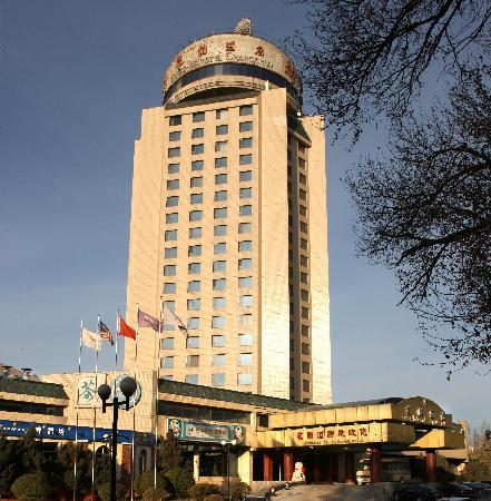 Photo of Swiss-Belhotel Changchun